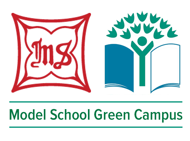 model-school-green-campus